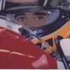 Omaggio a Senna - 1997, cm. 90x45